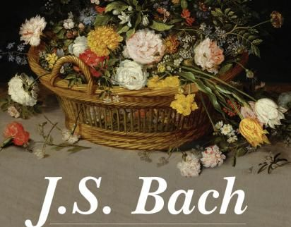 Poster image with classical painting of bouquet of flowers in basket